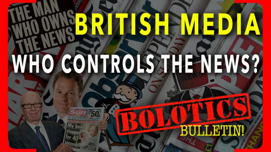 media-brackets-cover